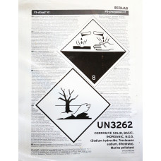 Ultrasil 41